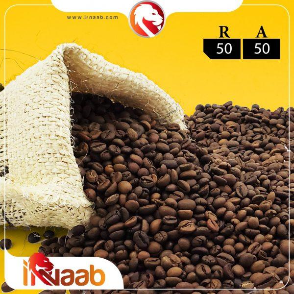 میکس سیلور - قهوه ملایم - ایرناب - فروشگاه اینترنتی ایرناب - اسپرسو - قهوه ناب - خرید انلاین قهوه - شیراز