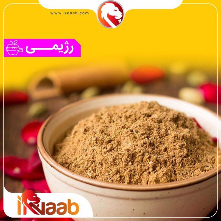 چای ماسلا - چای ماسلا رژیمی - خرید چای ماسلا رژیمی - قهوه ناب - ایرناب