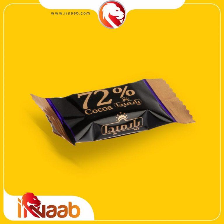 شکلات 72 % پارمیدا - خرید شکلات پارمیدا - قهوه ناب- ایرناب