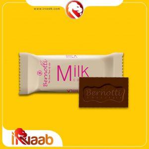 شکلات شیری برنوتی