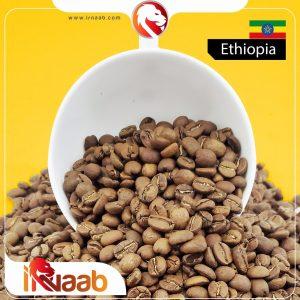 قهوه عربیکا اتیوپی